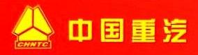 广西港嘉汽车销售服务有限公司 最新采购和商业信息