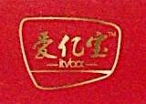 深圳市爱亿宝科技有限公司 最新采购和商业信息