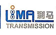 杭州利马传动机械有限公司 最新采购和商业信息