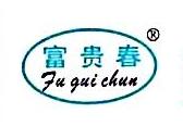 江西省吉水县富贵米业有限责任公司 最新采购和商业信息
