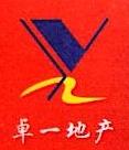 南宁市卓一房地产经纪有限责任公司 最新采购和商业信息