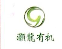 广东灏龙农业发展有限公司 最新采购和商业信息