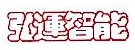 苏州市弘运智能系统工程有限公司 最新采购和商业信息