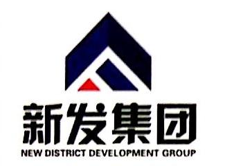无锡高新技术产业发展股份有限公司