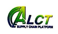 河南安联国运网络技术有限公司 最新采购和商业信息