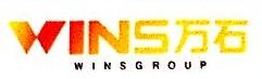 新疆万兴卡麦矿业开发有限公司 最新采购和商业信息