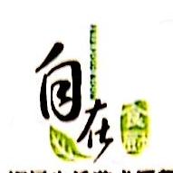 江西自在食厨贸易有限公司 最新采购和商业信息