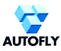 深圳奥特菲电子科技有限公司 最新采购和商业信息