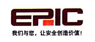 大连爱瑞克机电设备有限公司 最新采购和商业信息