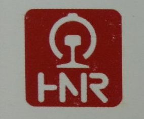 河南城际铁路有限公司