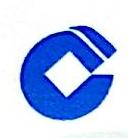 中国建设银行股份有限公司梧州工业园支行