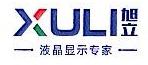 东莞市旭立电器科技有限公司 最新采购和商业信息