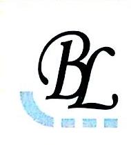 绍兴陛利纺织品有限公司 最新采购和商业信息