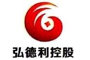 深圳市欧骏车行有限公司 最新采购和商业信息