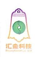 北京汇金数码科技有限公司 最新采购和商业信息