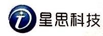 湖南星思科技有限公司