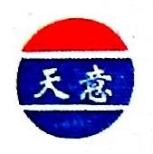 辽宁天意实业股份有限公司