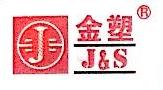广西鑫缘商贸有限公司