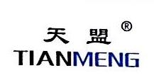 浙江思敏电气有限公司