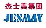 长沙锐驰实业有限公司 最新采购和商业信息