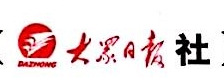 山东省互联网传媒集团股份有限公司淄博分公司 最新采购和商业信息