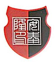 天津安泰隆汽车贸易有限公司 最新采购和商业信息