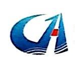 安徽省合肥港国际集装箱码头有限公司 最新采购和商业信息