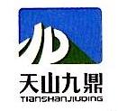 新疆九鼎农业集团有限公司