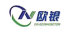 苏州欧银信息科技有限公司 最新采购和商业信息