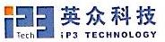 深圳英众世纪智能科技有限公司