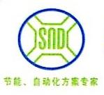 深圳思诺达节能科技有限公司