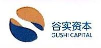 深圳前海谷实金融服务有限公司 最新采购和商业信息
