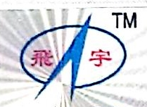 佛山市特亚菲科技有限公司 最新采购和商业信息