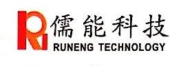 南京儒能信息科技有限公司