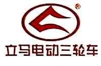 江苏淮宇新能源车辆有限公司 最新采购和商业信息
