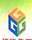佛山柜族集装箱有限公司 最新采购和商业信息