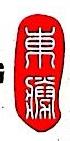 莱州东胜手袋有限公司 最新采购和商业信息