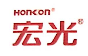 中山市宏光照明电器有限公司 最新采购和商业信息