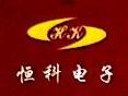 南宁恒科电子科技有限公司桂林分公司 最新采购和商业信息