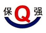 绍兴市保强包装制品有限公司