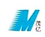 重庆茂亿商贸有限公司 最新采购和商业信息