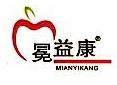 福建省福州凯华药业有限公司 最新采购和商业信息