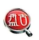 淄博盘古网络科技有限公司 最新采购和商业信息