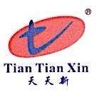 杭州双洋纤维有限公司 最新采购和商业信息