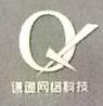深圳市谦逊网络科技有限公司 最新采购和商业信息