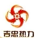 保定吉喆煤炭有限公司 最新采购和商业信息