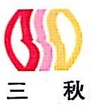 平湖市鲲鹏纺织品有限公司