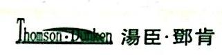 广州孔工建筑工程设计有限公司