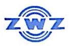 山东瓦轴轴承销售有限公司 最新采购和商业信息
