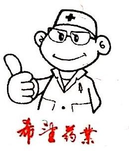 重庆金邦动物药业有限公司
